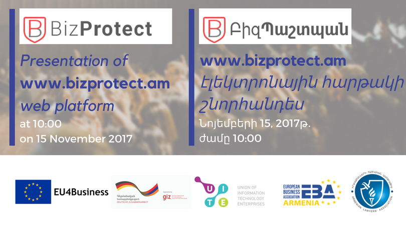 bizprotect website presentation event header (2)